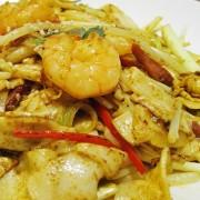 Malaysian Style Fried Kwai Diu - Tsuen Wan